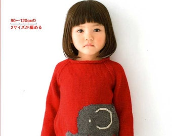 Animal Shaped Kids Knit for 90cm and 110cm Size - Japanese Craft Pattern Book