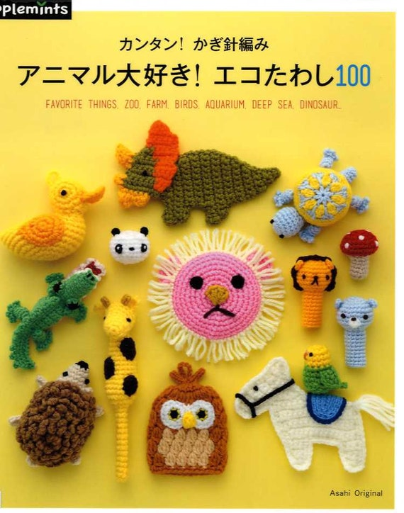 Easy Crochet Amigurumi Scrubbers in Animal Shapes Japanese