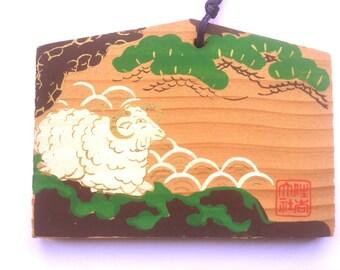 Japanese Shrine Plaque - Temple Wood Plaque - Sumiyoshi Grand Shrine Year of Sheep E5-22