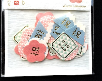 Mount Fuji Stickers - Japanese Stickers - Chiyogami Paper Stickers -   Japanese Sticker  Flakes - Kanji stickers  (S296)
