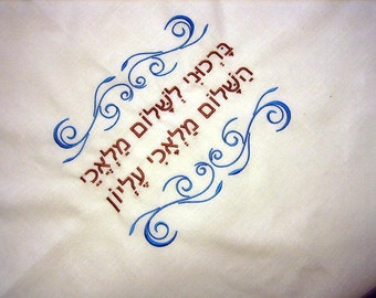 CHallah cover #2 Shabos cloth