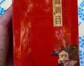 Green oolong tea iron buddha