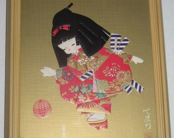 Girl Playing with Ball Japanese Framed Art Picture
