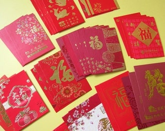 SALE - 55 Assorted Chinese Packets
