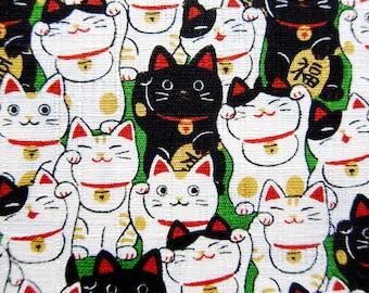 Japanese Fabric Maneki Neko - Textured Cotton Fabric - Fat Quarter - Cosmo Textiles