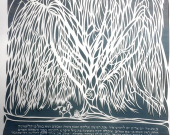 Willow Tree Ketubah - original papercut design with calligraphy