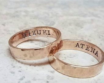 Gold Wedding Band Set Couples Wedding Rings in 14k Gold Filled Hammered Engraved Wedding Bands Custom Wedding Rings