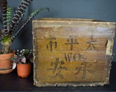 Antique Chinese Tea Crate / Wood Storage Crate