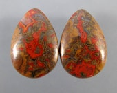 Moroccan Seam Agate Designer Cabochon Matched Pair SALE 25% OFF