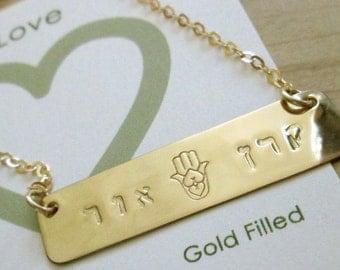 Gold Hebrew Necklace Good Luck Hamsa Necklace TWO NAMES Hebrew Name Necklace Personalized Hebrew Name Handstamped Gold Name Necklace