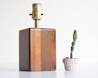 Vintage Mid Century Modern Wood Block Lamp