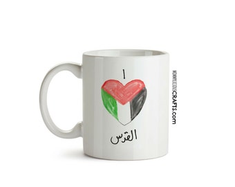 Custom Coffee Mug, 11oz Personalized Hand Drawn Design, Coffee Cup, Palestinian Gifts, I Love Jerusalem, Quds , Palestine Flag Heart