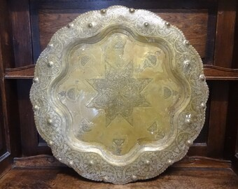 Antique Middle Eastern Oriental Brass Circular Large Plate Dish Charger Serving Tray Wall Hanging circa 1900's / English Shop
