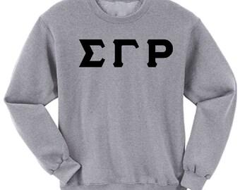 Sigma Gamma Rho - Athletic Grey Sweatshirt