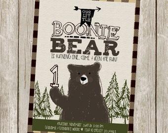 Bear Birthday Invitation/Brown Bear/
