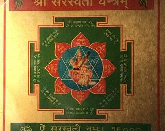 Special Siddhi Mantra Saraswati Divine Yantra - Priest Energized