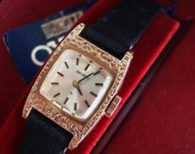 Seiko Ladies Watch, New Old Stock in Box with Tags, Gold Stippled Case, Stainless Dial, Mid Century Modern