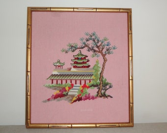 Vintage Needlepoint Oriental Picture in Faux Bamboo Wood Frame - Pink Background