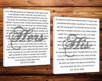 Wedding Vows Custom Canvas Print. Set of 2 same size Custom Canvas Print - HIS and HERS Wedding Vows . Wedding Gift. Anniversary Gift.