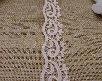 Wholesale LOT : 14Yards beige Lace trim , DIY Sewing supply , 2.6cm