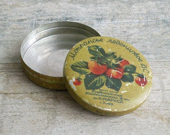 Round Tin Candy Box - Soviet vintage - Lollipop Montpensier - antique yellow green flat tin container - red strawberry decor - made in USSR