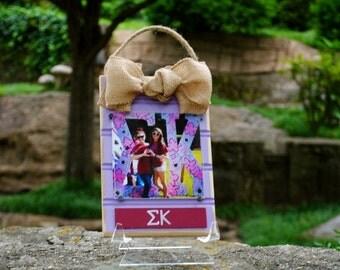 Sigma Kappa Beadboard Frame Ornament