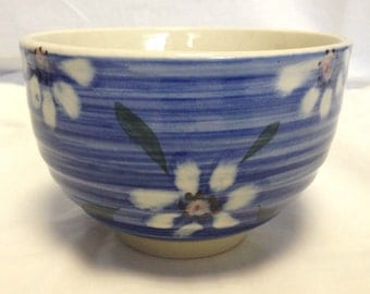 Vintage Hand Painted Grooved Asian Rice Bowl w/ Stamp/Sign