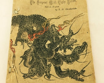 Antique Japanese Fairy Tale Series No. 9 The Serpent with Eight Heads Crepe Paper Wood Block Book
