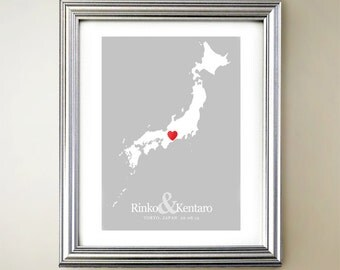 Japan Custom Vertical Heart Map Art - Personalized names, wedding gift, engagement, anniversary date