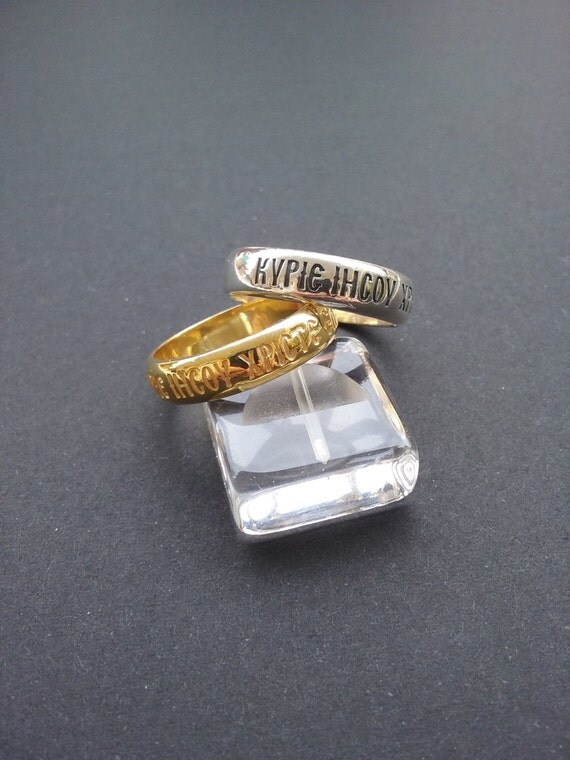varouxi prayer ring band orthodox greek russian solid