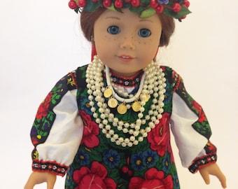 18 Inch Doll Traditional Ukrainian 1800s Costume from Ternopil Region - fits Maplelea! Ukrainian Doll Vyshyvanka. Maplelea Ukrainian Costume