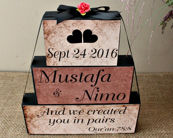 Wedding Gifts For Muslim Couples : ... Muslim Wedding Wooden Gift, Bridal Shower Gift, Islamic Wedding Gift