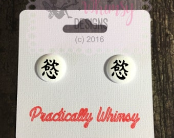 Chineses 'Desire' symbol stud earrings