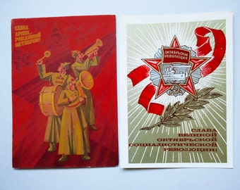 2 pcs Soviet Vintage Postcard October Revolution USSR, Unused, Cruiser Aurora, Budenovtsy 1973, 1987