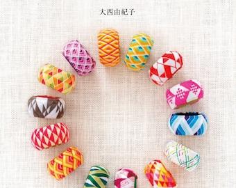 My First TRADITIONAL JAPANESE YUBINUKI Yukiko Onishi Japanese Silk Thimble Handicraft Book