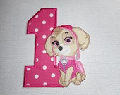 Free Shipping Ready to Ship NUmber 1 dog Fabric Iron on applique