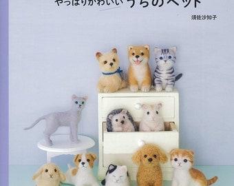 DIY handmade Wool Felt Book Lovely Animal ---- Japanese Craft Book H109-050