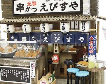 Billy DIY dollhouse:Yakitori Shop of Naniwa /Yakitori Shop of Naniwa/ DIY dollhouse/Japanese style dollhouse/Billy dollhouse/Billy miniature