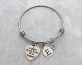 Christian Jewelry - Personalized Bracelet - Monogram Bracelet - Gift for Mother - Gift For Girlfriend - Silver Bracelet - Personalized Gift