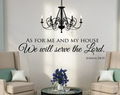 As For Me And My House - Wall Decals Quotes - Christian Wall Art - Scripture Quotes - Scripture Wall Decals - Christian Wall Decals