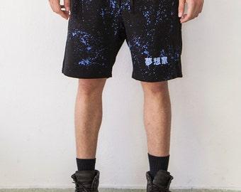 Dreamer Japanese Typo Shorts
