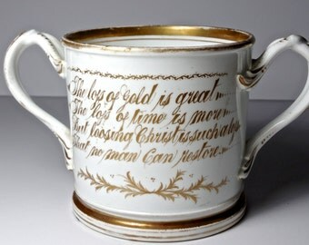 19thC Gilt Proverb Loving Cup, Early Sunderland Pottery