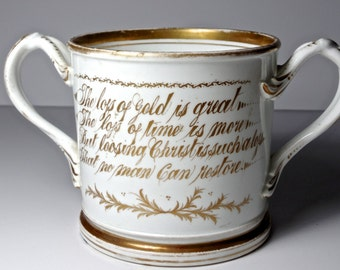 19thC English Gilt Proverb Loving Cup, Early Sunderland Pottery, english antiques, Christian proverb, antique Christianity