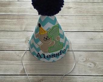 Puppy First Birthday Party Hat
