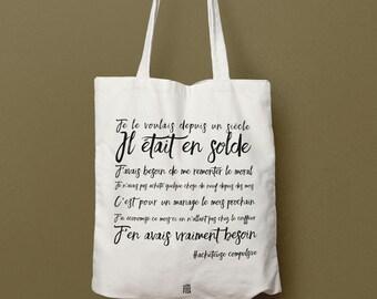 Shopping addict bag, gift idea, birthday gift, woman gift, canvas bag, citation, hashtag, sac à main