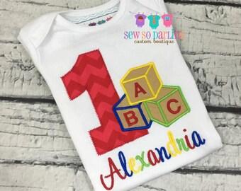 1st Birthday Alphabet Outfit - Baby Girl Birthday Building Blocks Outfit - Alphabet Birthday Shirt - 1st Birthday Shirt