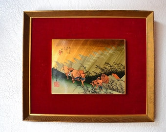 Vintage Asian Painting on Wood with Gold Paint & Red Matting, Signed