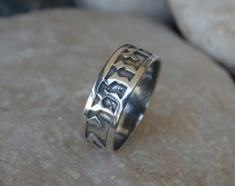 Jewish Stamped Ring. 925 Silver Jewish Ring. Stamped Band Ring. Judaica Ring. Sterling Silver Hebrew Stamped Ring. Engraved Silver Ring