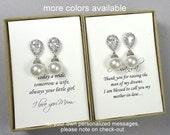 White Pearl Earrings, Wedding Earrings, Swarovski 10mm White  Pearl Earrings, Wedding Earrings, Pearl Earrings, Mother of the Bride Gift