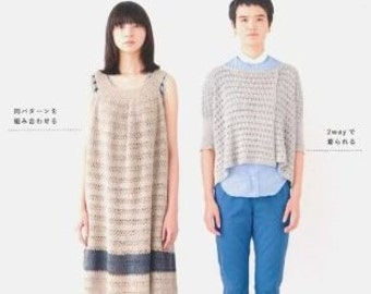 Michiyo's Casual Knit and Crochet Items 3 (Japanese craft book, Japanese knitting book) for Spring/Summer 2